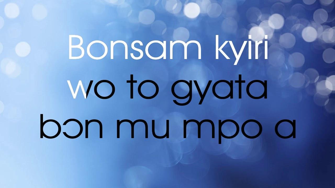 Kojo Antwi – Oni bi Adanfo mp3 download