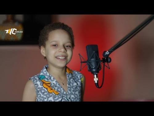 Mehcosa – Onyeka (Burna Boy Cover) mp3 download