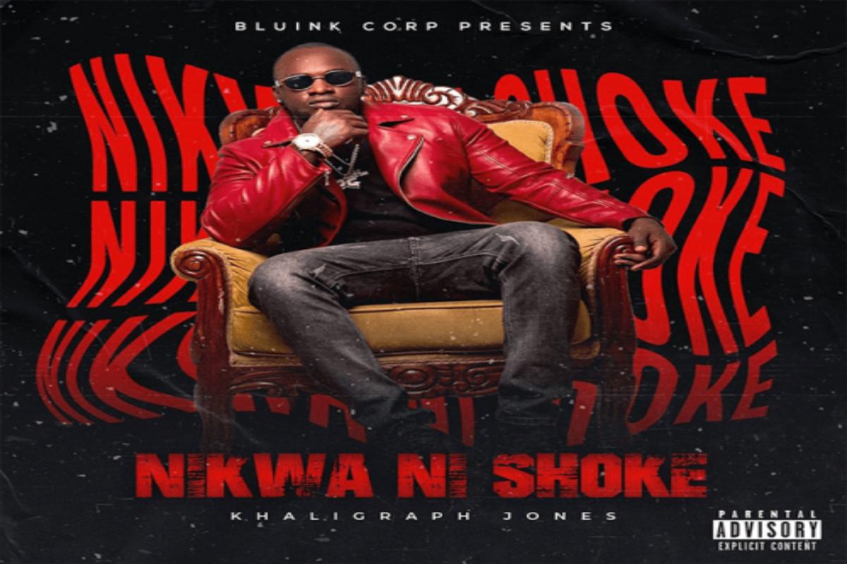 Khaligraph Jones – Nikwa Ni Shoke mp3 download